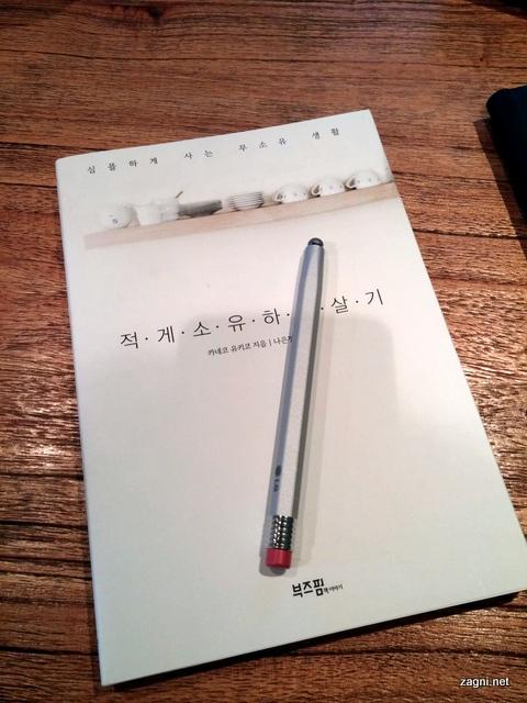 연필 닮은 스타일러스펜, LG 스마트 터치펜 TP1-S2