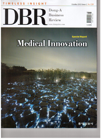 ˝Medical Innovation˝_DBR 139호