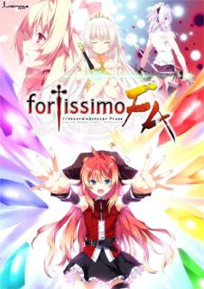 fortissimo FA 발매연기 (걍 FA 발매중지해라 FA..