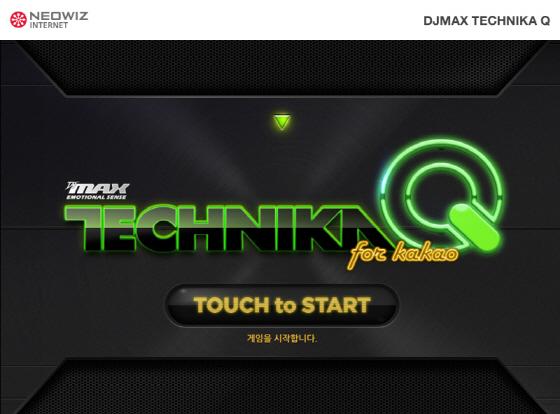 DJ Max 테크니카 Q 돌려봤습니다.