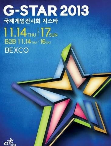 새 단장한 '지스타(G★Star) 2013', 어떻게 달..