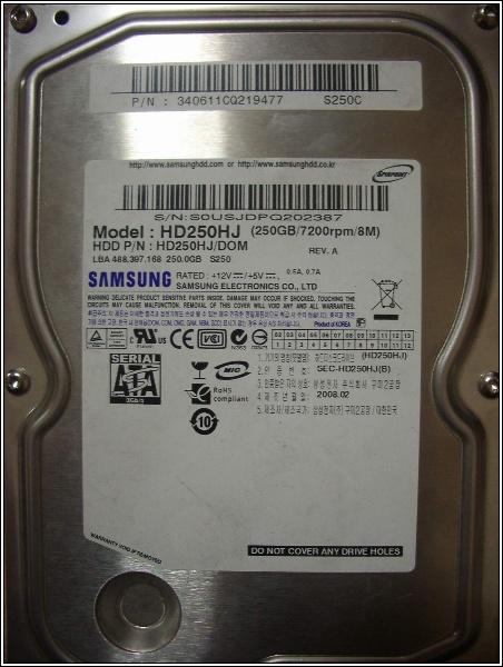 삼성전자 하드디스크, 삼성이 만들면 뭐가 달라도 ..