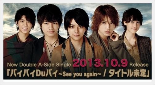 2013년 10/21일자 주간 오리콘 차트(single 부문)