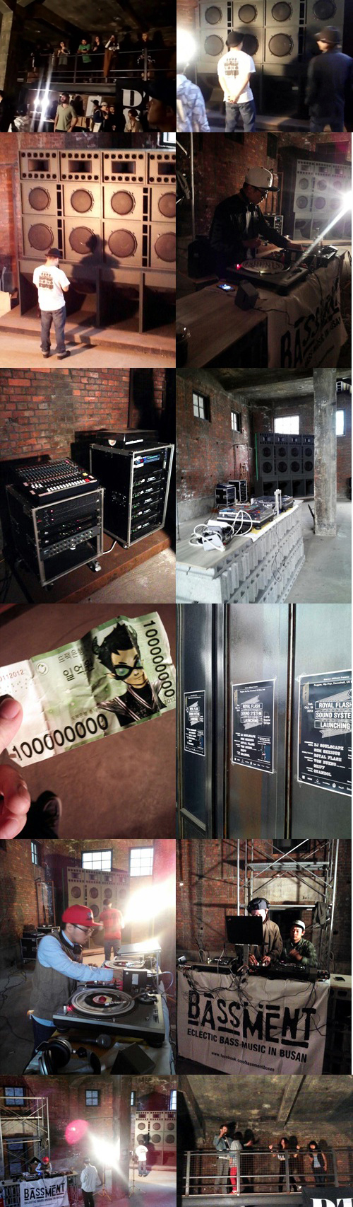 Royal Flash Sound System Launch 영상/사진
