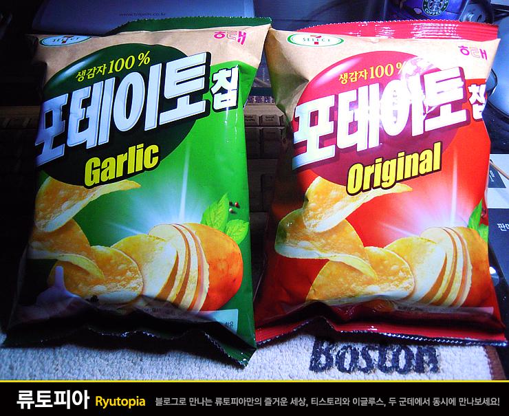 2013-348. 포테이토칩 갈릭 & 오리지널 (세븐일레..