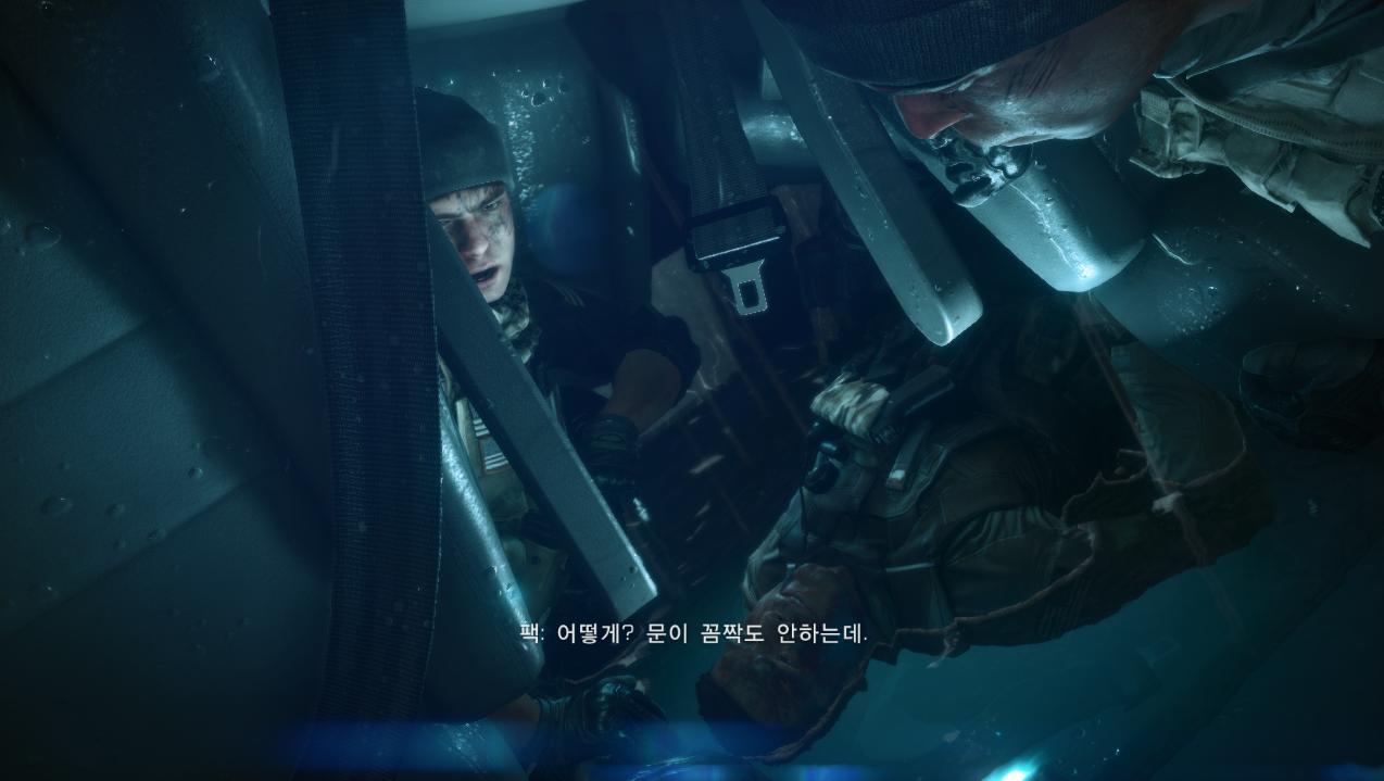 [스포일러 없음] 배틀필드4 미션 짧은 후기