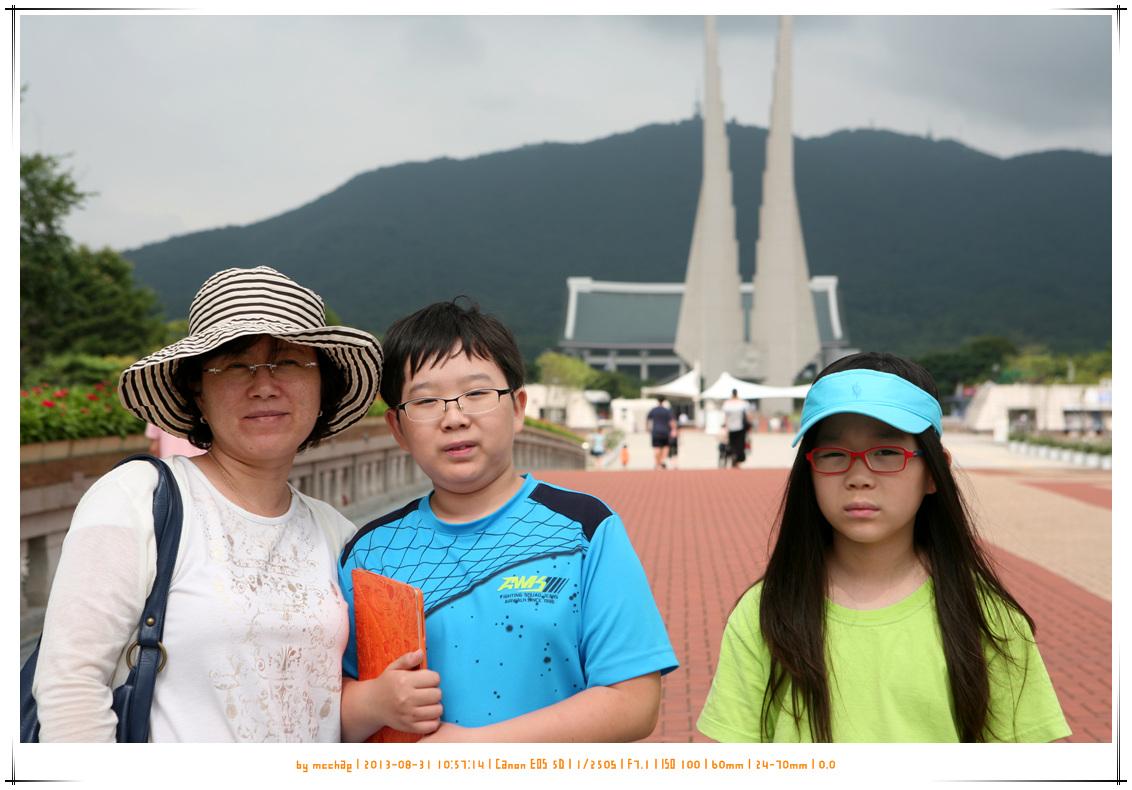 [2013/08/31] 독립기념관