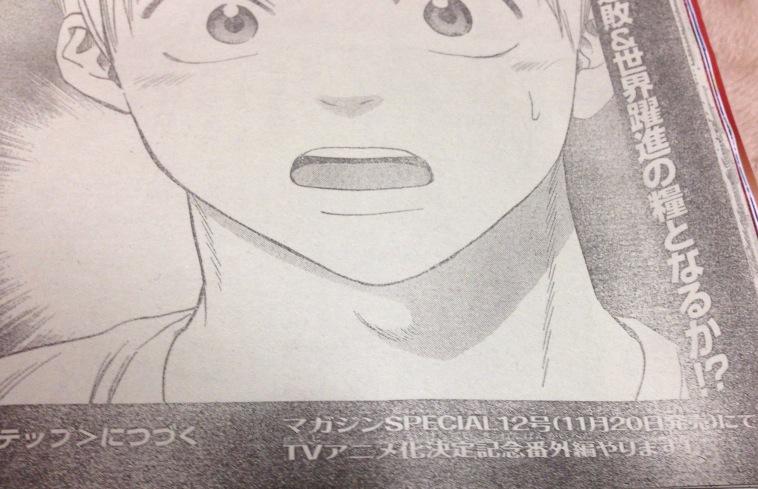 2014년 4월 신작 애니메이션 '베이비 스텝' 관련 기사..