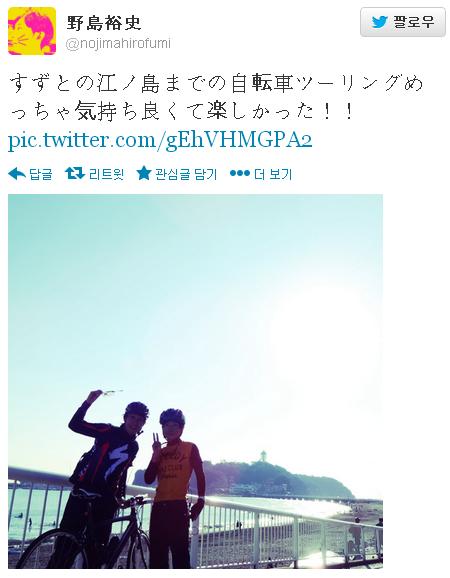 11월 15일 노지마 히로후미 트위터에서
