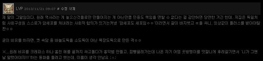 [당 역사연구소의 동화추천] 도둑질하는 아들과..