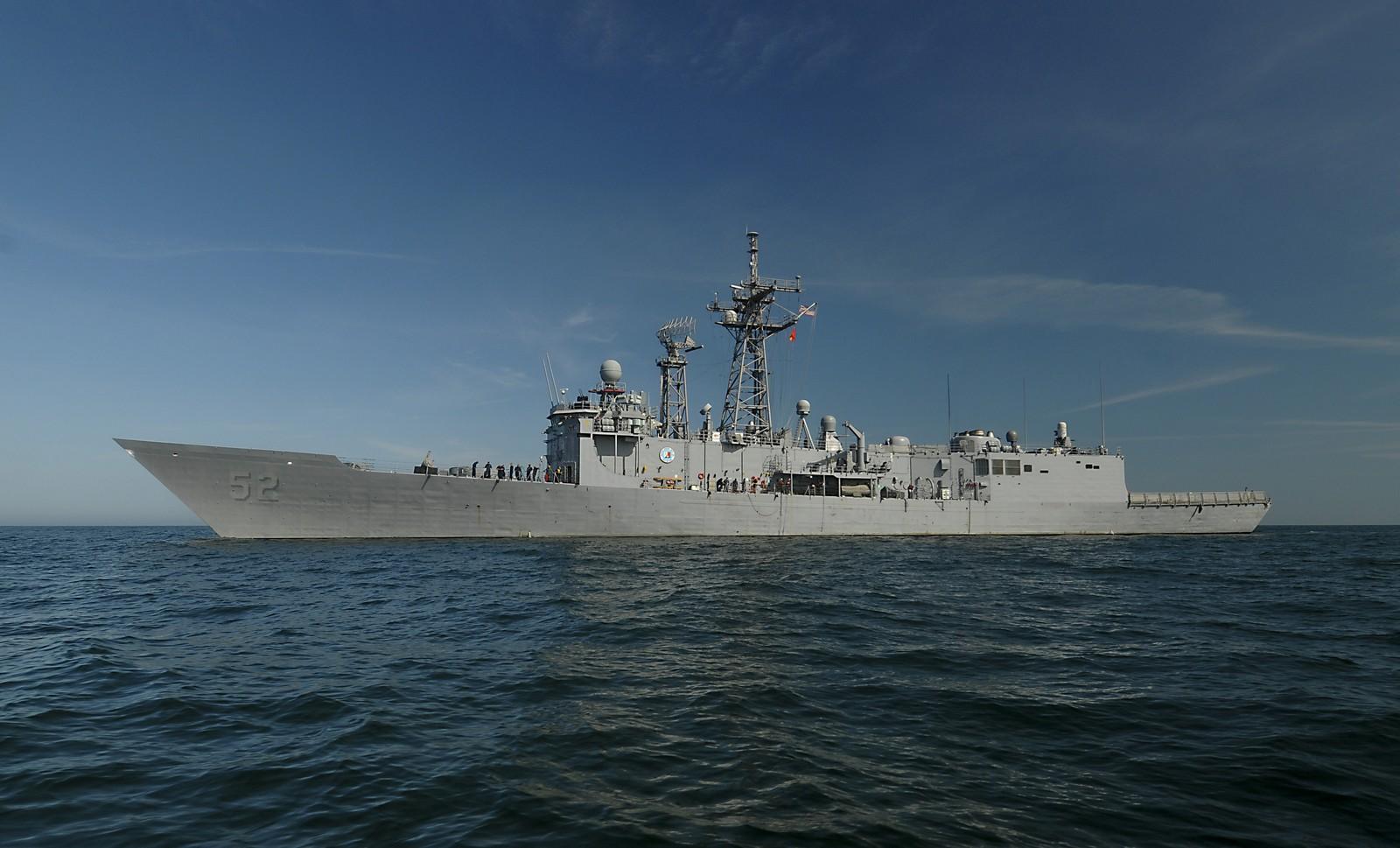 미국으로부터 페리급 호위함을 받으려는 대만 해군