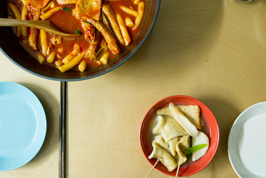 home made 떡볶이.