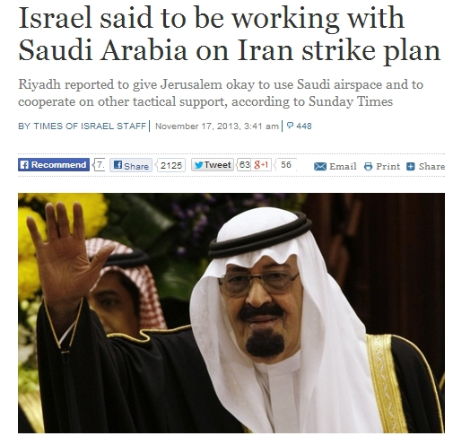 """""""이스라엘,사우디와 함께 이란 공습 검토 중?"""""""