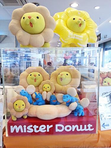 입이 심심할 때 제격, 미스터 도넛의 미니 도넛.
