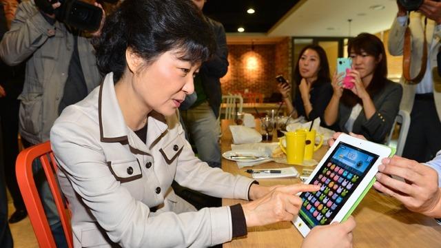 [속보] 이명박 前 대통령, 박근혜 대통령 마약 혐의