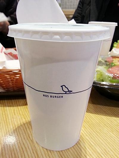 뷁만년만의 (신촌)모스버거+신메뉴 잡담