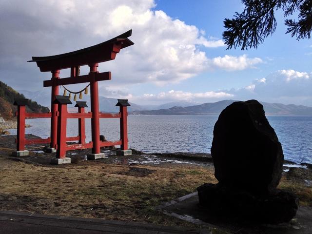 [아키타 여행 <8>] 다자와코 호수- 버스 투어 (..