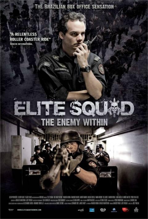 엘리트 스쿼드 2 / Tropa De Elite 2 (2010년)