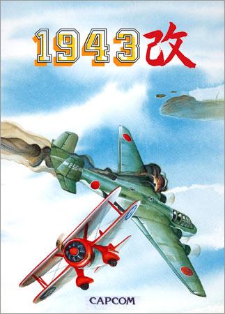 1943改 미드웨이해전 (1943 KAI, 1988, CAPCOM)