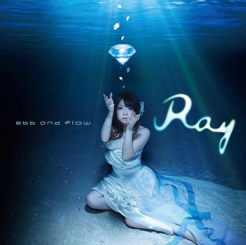 가수 Ray 5번째 싱글 음반 소식, '잔잔한 내일로부터..