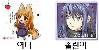 2013년 애니메이션 결산 (성우 편) (3/3)