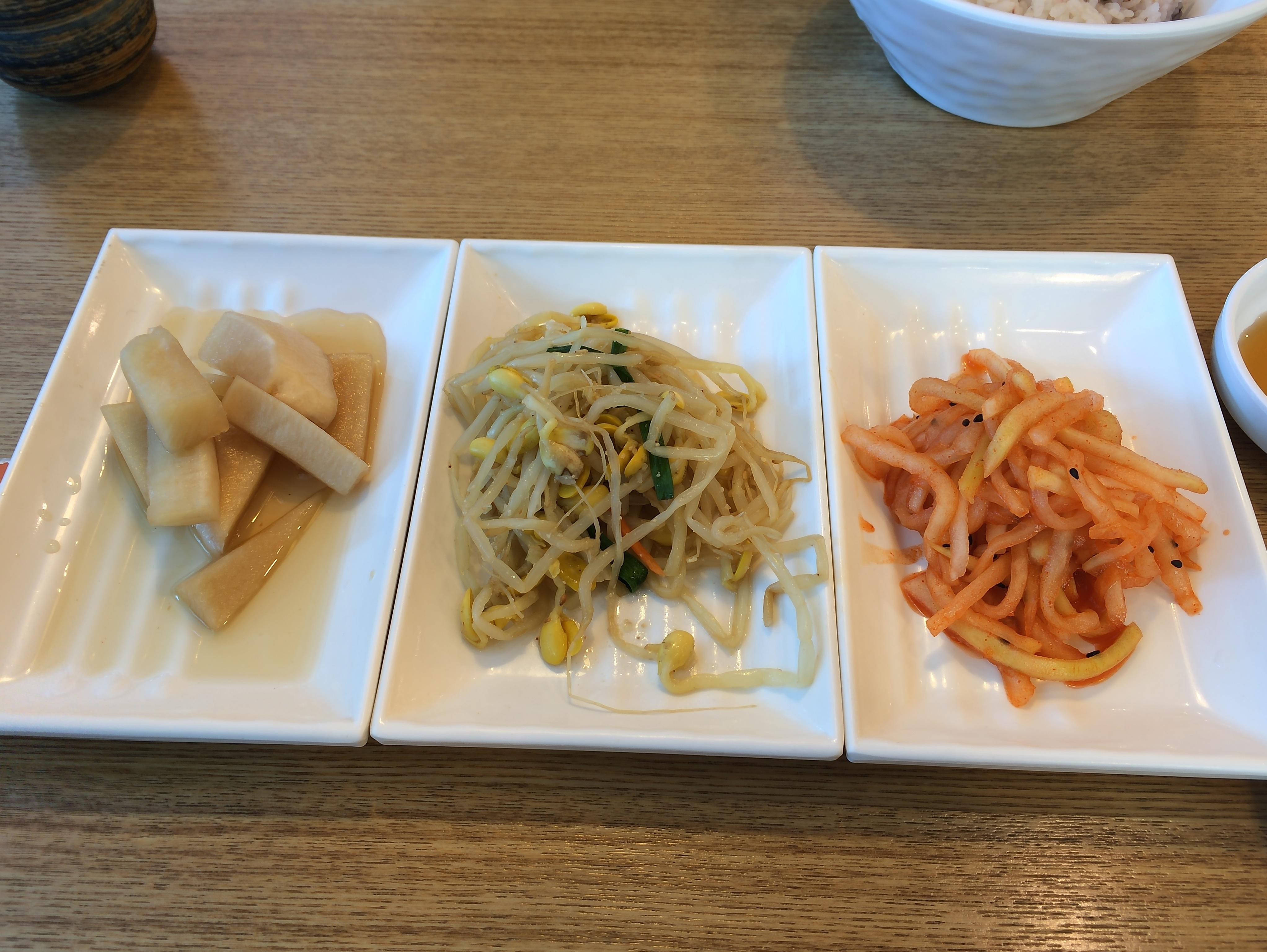 센텀-해운대 나들이와 식사
