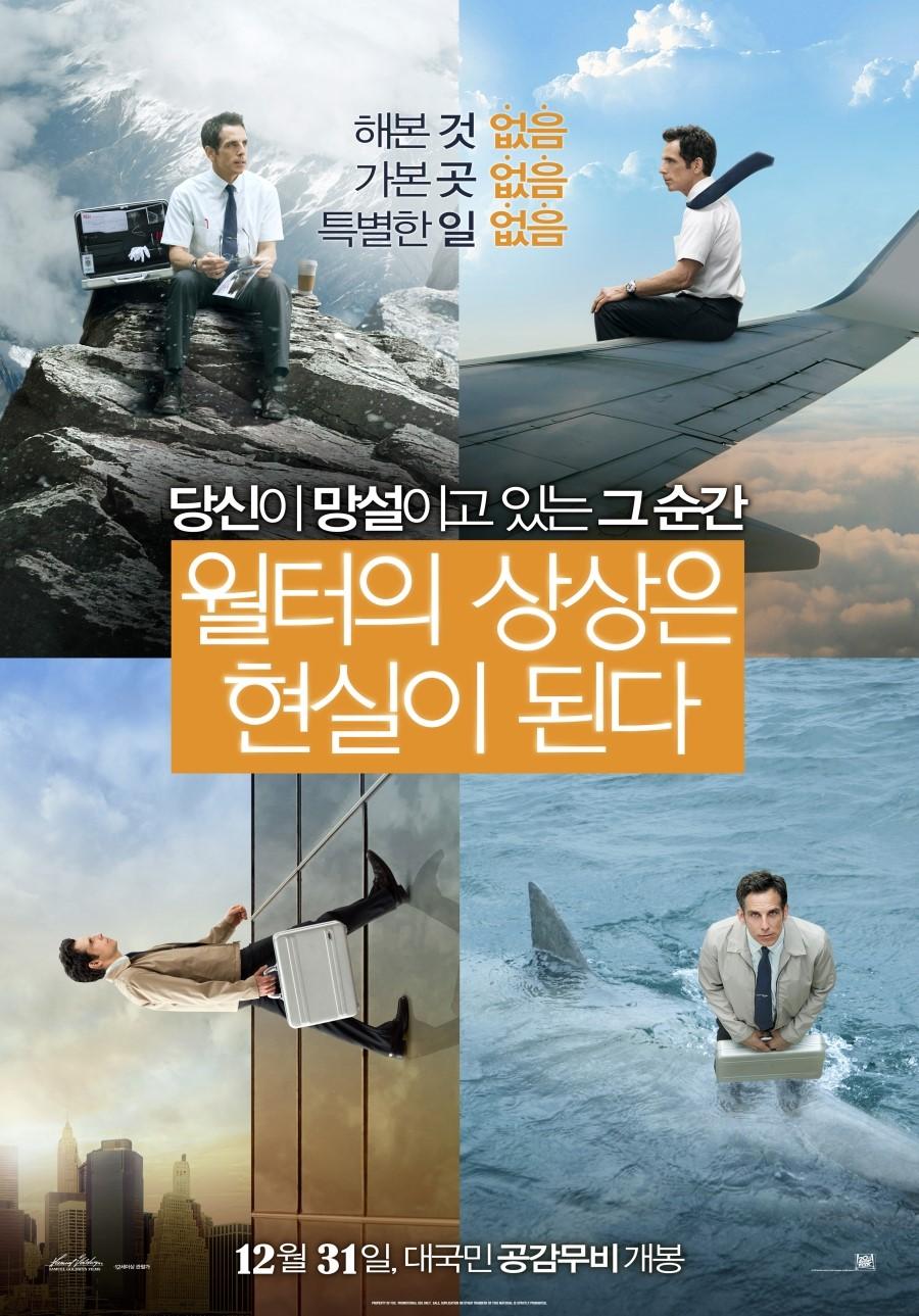 앤잇굿 선정 2013년 외국영화 베스트15