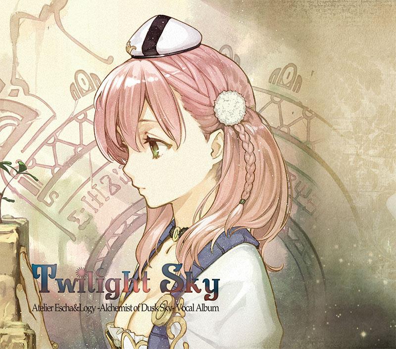 Twilight Sky Atelier Escha & Logy -Alchem..