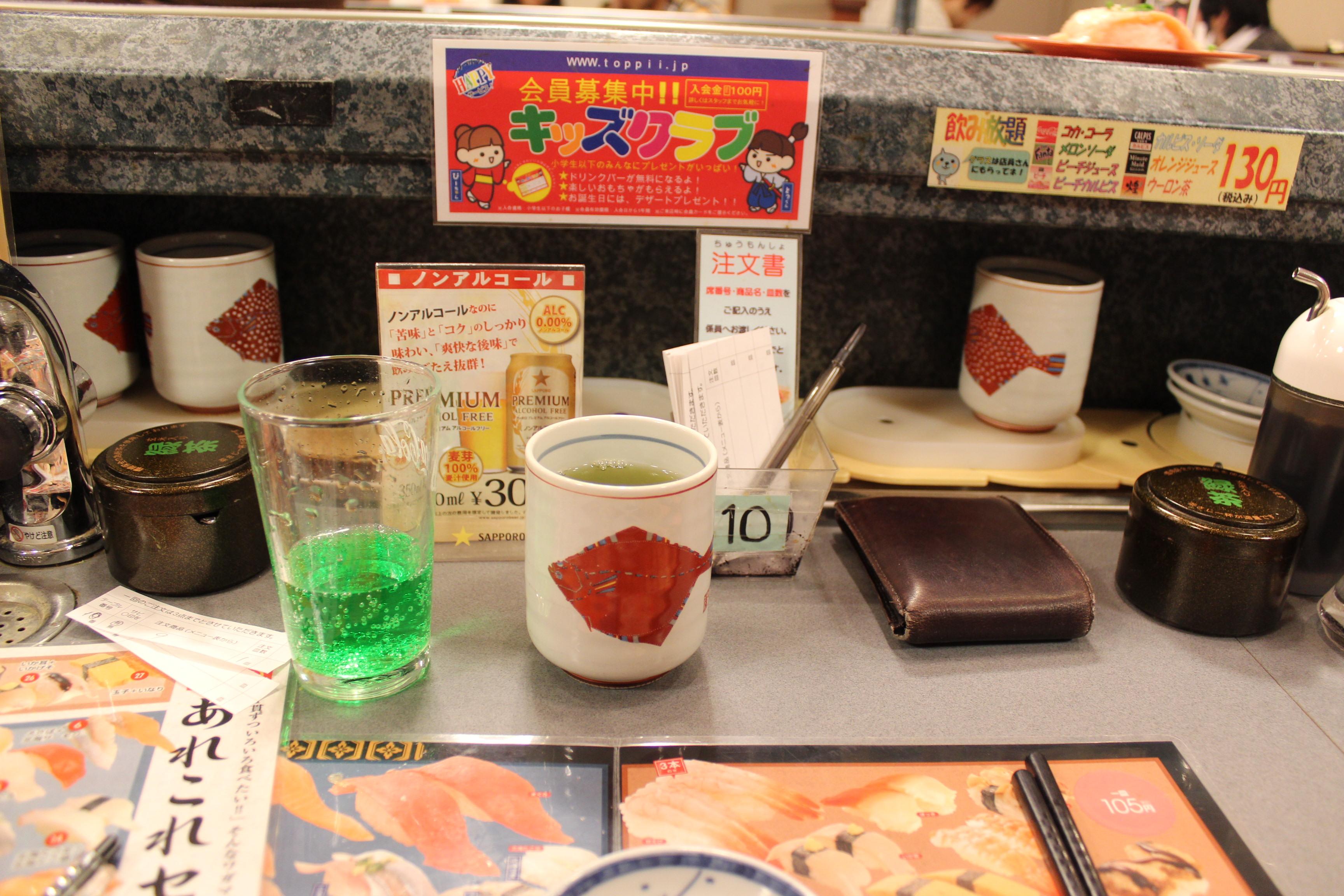 홋카이도 여행(2) - 홋카이도 내 음식편#2 (초밥