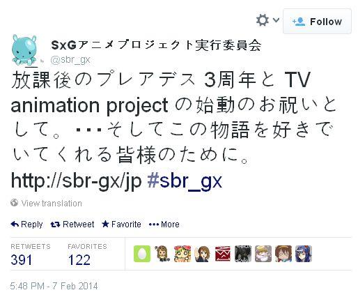 '방과후의 플레아데스' TV 애니메이션화 프로젝트..
