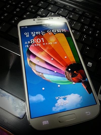 갤럭시 S4 LTE-A 구매