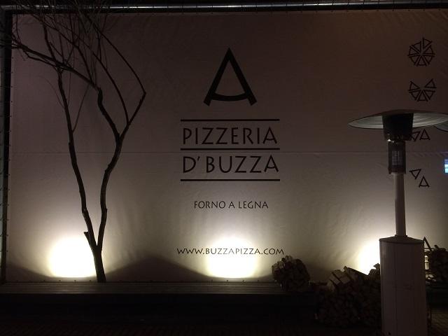 (가로수길) 부자 피자