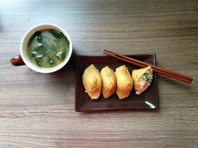 [[락토오보] 유부초밥,