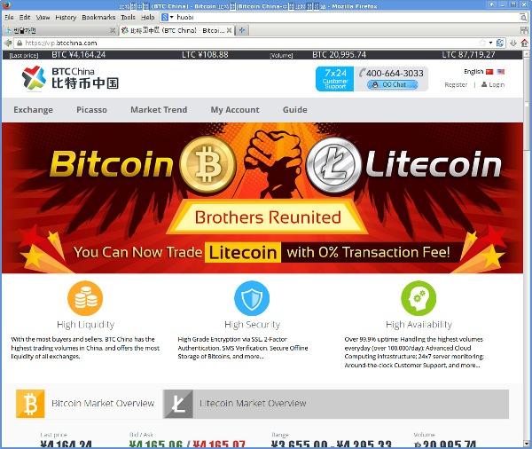 BTC차이나(BTC China) 거래소, 라이트코인(l..