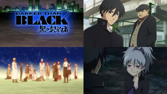 Darker Than Black - 흑의 계약자 - (DARKER..