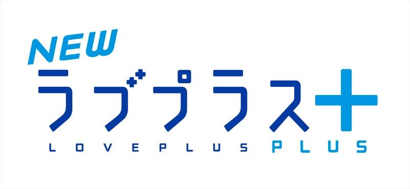 NEW러브플러스+ 프로모션 비디오. 한글자막