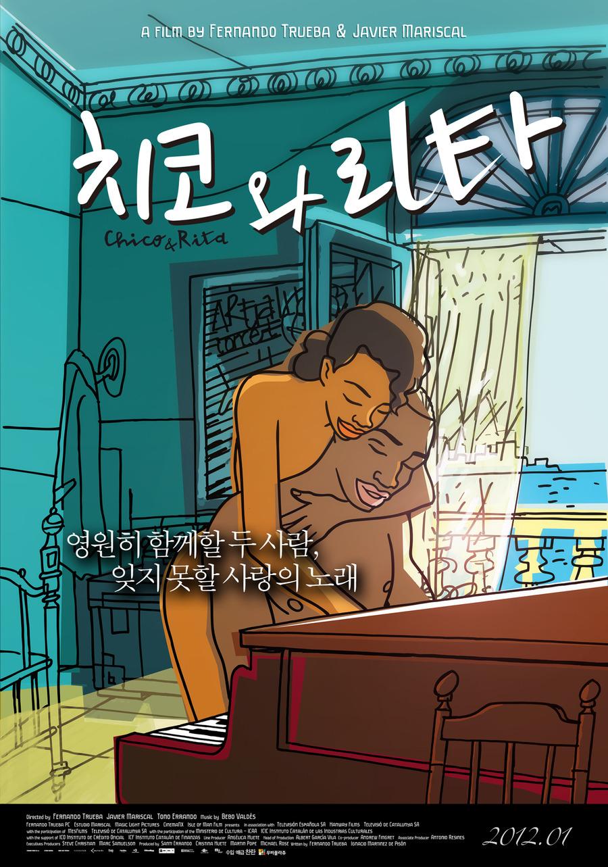 앤잇굿 선정 2012년 외국영화 베스트13