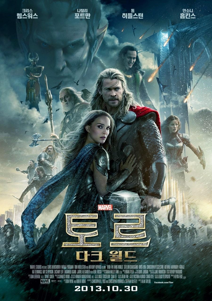(리뷰) 토르 : 다크 월드 (Thor: The Dark World,..