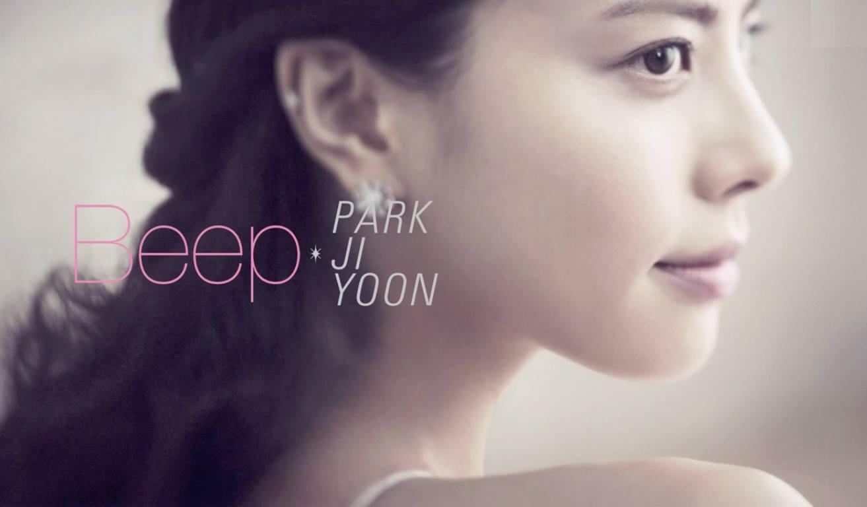 박지윤 - Beep