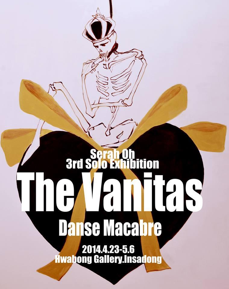 3rd solo exhibition 'The vanitas-Danse Ma..