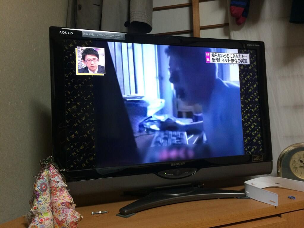 TBS 방송국, 인터넷 중독의 위험성을 보여주기 위..
