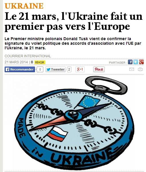 """""""우크라이나, 마침내 유럽품으로?"""""""