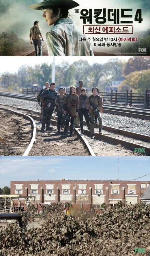 워킹데드(Walking Dead) 시즌 4, 16화 마지막회..