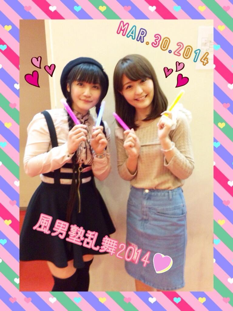 성우 시미즈 아이 & 노나카 아이씨의 사진