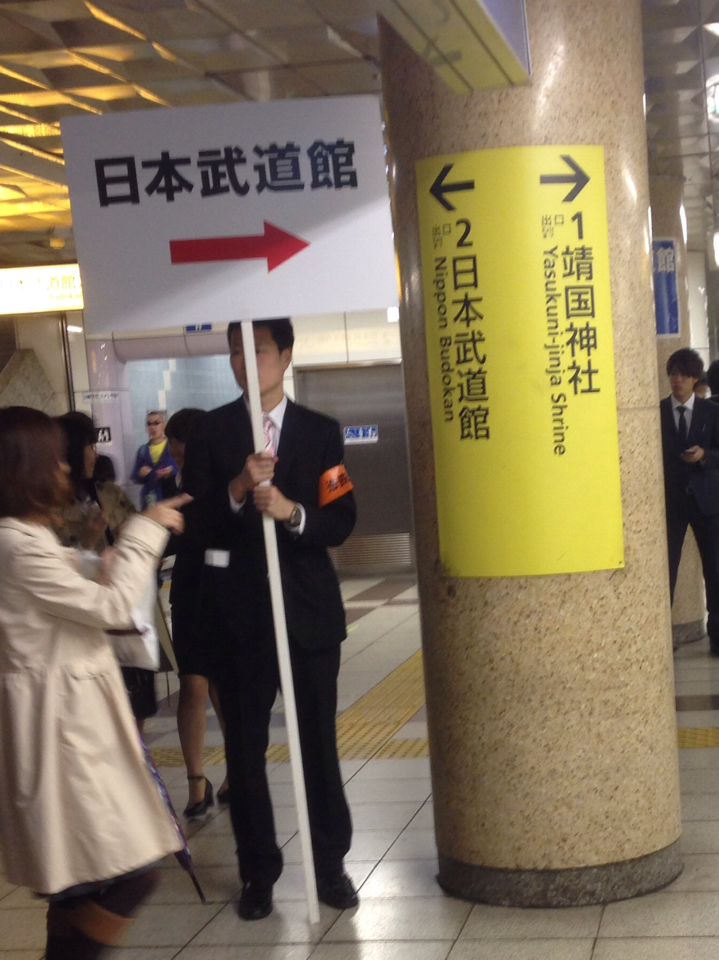 일본 무도관은 왼쪽? 오른쪽?