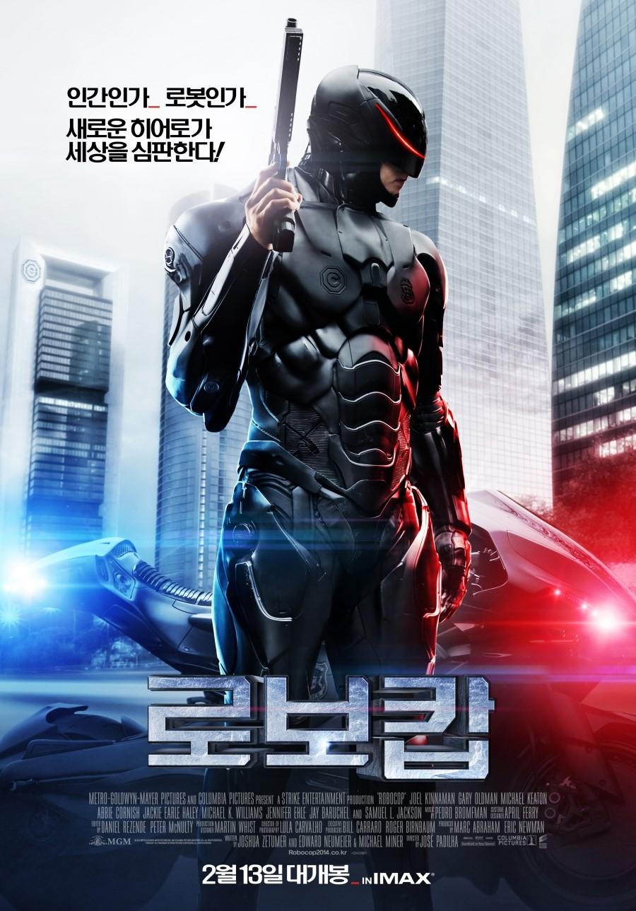 (리뷰) 로보캅 (RoboCop, 2014)(조엘 킨나만..
