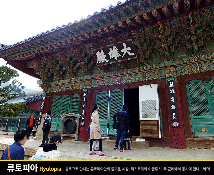 2014.4.17. 가벼운 마음으로, 2014 봄 부산 - (5) 산..