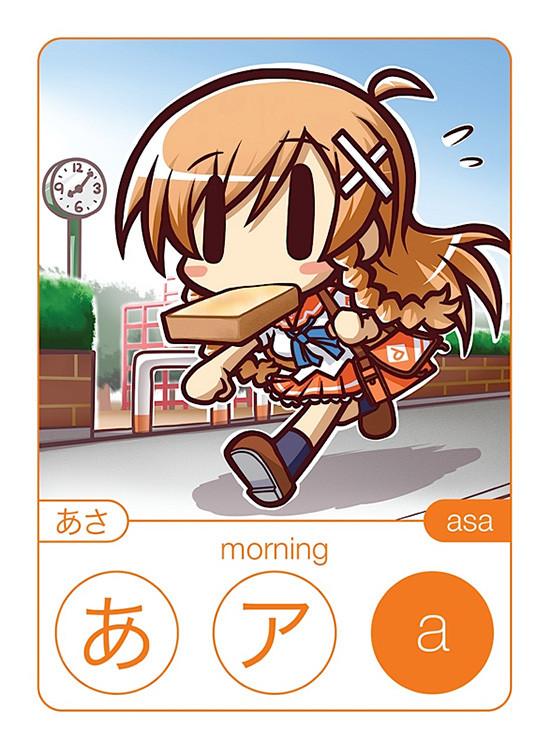 모에 일본어 학습 카드 제 2탄 '모에카나'가 발매되는 듯