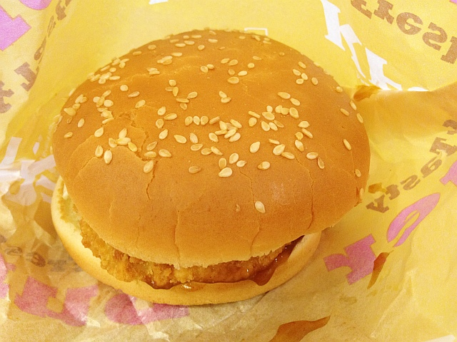 KFC '치킨불고기버거' 반값 세일 버전