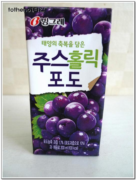 GS25 지정 증정용 음료(...)주스홀릭 포도[빙..